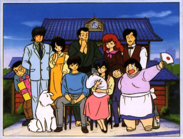 maison-ikkoku-family